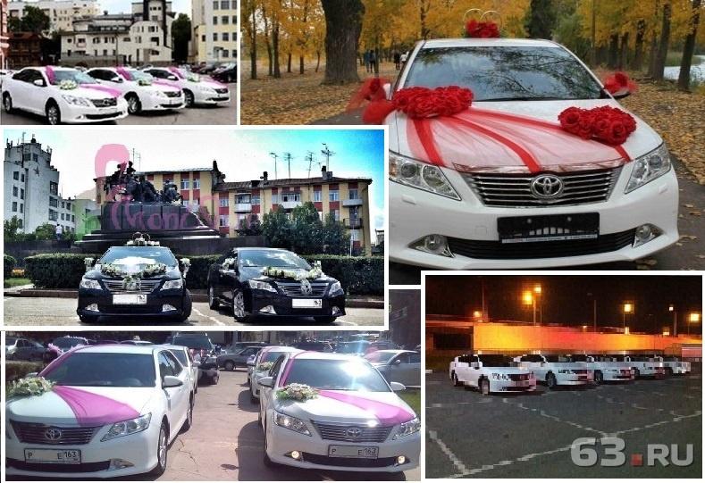 cd656ec1b8dd Vip-такси самара Цена - 800.00 руб., Самара - 63.ru