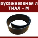 Термоусаживаемая лента ТИАЛ-М, Самара