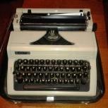 Пишущая печатная, механическая машинка Erika. Компания Robotron, Самара